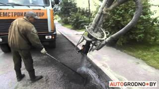 Как делают дороги в Беларуси (Гродно) и латают ямы. Savalco SR 800 на базе МАЗа