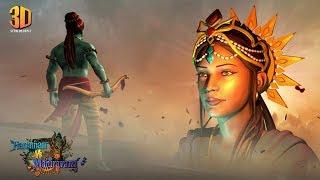 Tum Kho Gaye - Rama & Sita Vid..