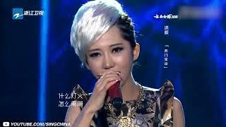 【CLIP】洪辰《开门见山》《我爱记歌词》第八季/浙江卫视官方音乐HD/