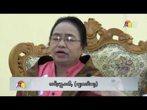 Interview Sao Myawaddy About Peace