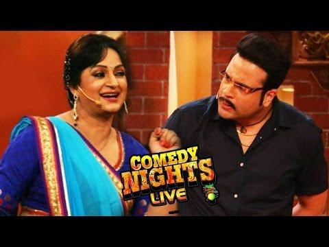 Upasana Singh aka Bua QUITS Comedy Nights Live