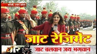 Veer: जाट बलवान, जय भगवान, Jat Regiment के जाबांज, Sheetal Rajput के साथ वीर