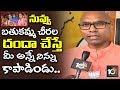 DS Son Comments On MP Kavitha | Face To Face With DS Son Aravind On MP Kavitha Letter | TS | 10TV