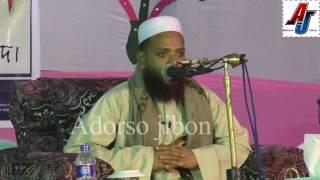 Islamic Bangla Waz 2017 MAULANA BURHAN UDDIN HAKIMI KISURGONJI দোনিয়া এবং আখেরাত পাওয়ার সহজ উপায়