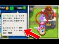 YOU DID NOT KNOW ABOUT THESE SECRET GLITCHES in Clash Royale! | Mythbusters #8