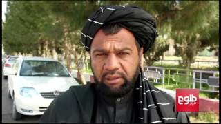 Helmand Officials Accused Of Managing Districts From Lashkargah