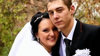 Свадебный клип - Сергей и Юлия
