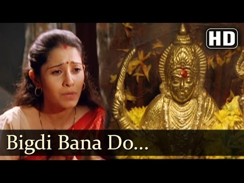 Bigdi Bana Do - Jai Santoshi Maa Songs - Popular Devotional Songs