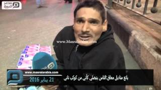 مصر العربية | معاق يبيع مناديل..الناس:  بتبصلي كأني من كوكب تاني