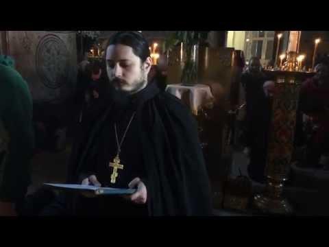 Да исправится молитва моя... Иеромонах Фотий