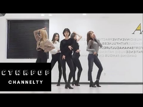 EXID - I LOVE YOU [DANCE MIRRORED]