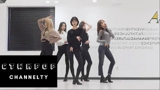 Gambar cover EXID - I LOVE YOU [DANCE MIRRORED]
