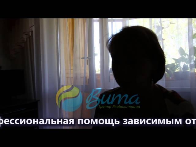 Отзывы о центре реабилитации Наркозависимых Вита в Казани
