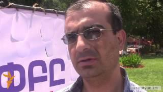 «Ոտքի՛, Հայաստանը» կպահանջի Հանրային ծառայությունները կարգավորող հանձնաժողովի հրաժարականը