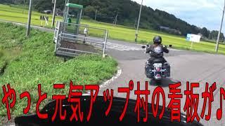 道の駅高根沢の詳細です♪ https://www.tokyo-np.co.jp/article/tochigi/list/201906/CK2019062502000167.html.