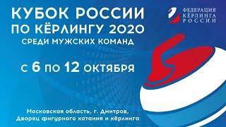 Кубок России 2020 ФИНАЛ Санкт Петербург 1 Тимофеев Московская область 1 Ерёмин