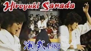 昭和57年(1982) 極真第14回 全日本選手権大会/演武 The 14th All-Japan...