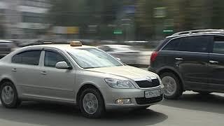 видео Такси Ярославль