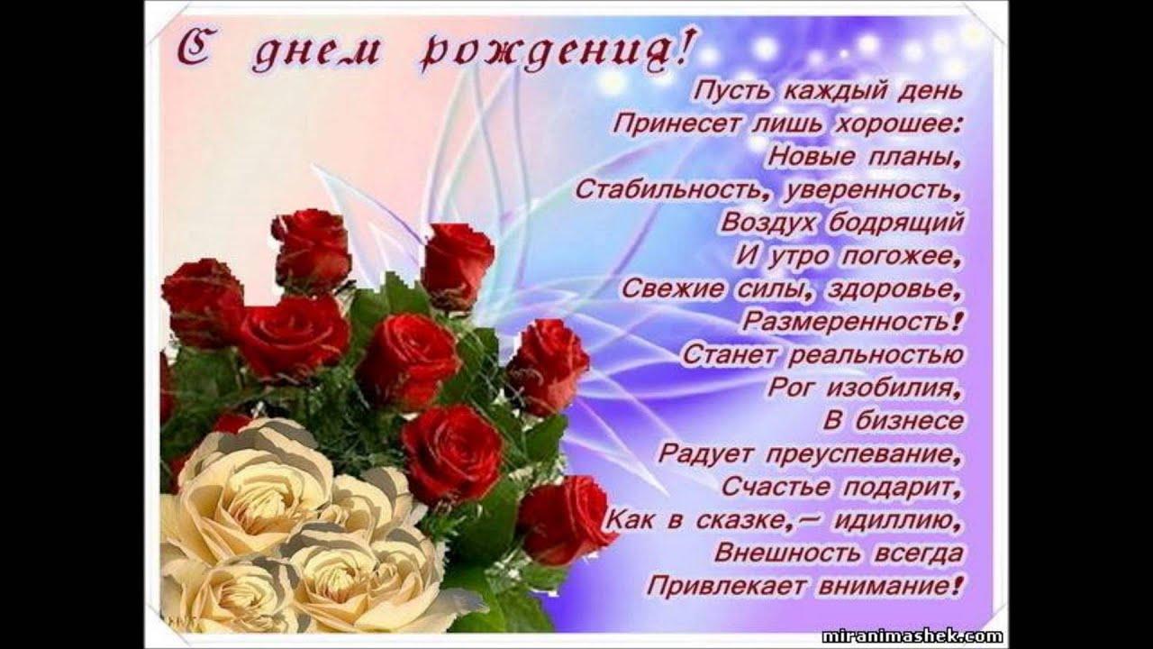 Поздравления с днём рождения ирина аллегрова 777