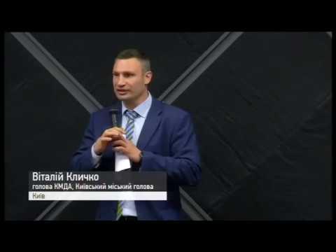На Хрещатику відкрили сучасний центр інновацій та IT-технологій