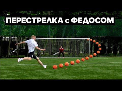 Федя Маслов - кто нравится в 2DROTS и как плакал после матча