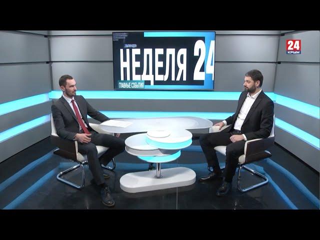 Интервью 24 с Андреем Козенко