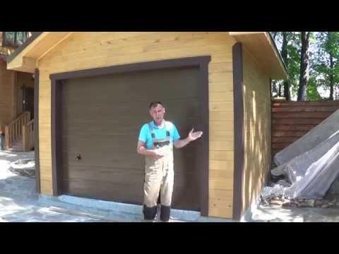 видео: Каркасный гараж для загородного дома
