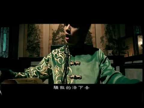 Download Jay Chou 周杰倫【霍元甲 Fearless】-Official Music Video
