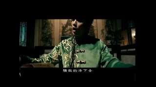 Jay Chou 周杰倫【霍元甲 Fearless】-Official Music Video thumbnail