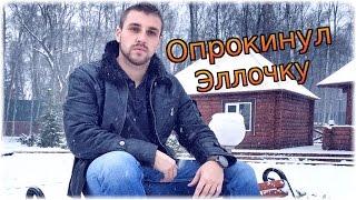 Дом-2 Последние Новости на 6 декабря Раньше Эфиров (6.12.2015)