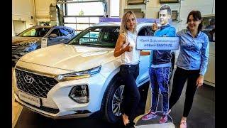 New Hyundai Santa Fe 2018 Тест-драйв и обзор