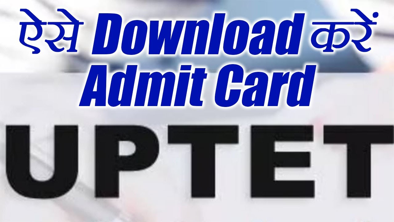UPTET Admit Card 2017: Download admit card from upbasiceduboard gov in ।  वनइंडिया हिंदी