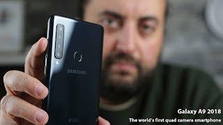 Samsung A9 2018 | خمس مزايا وخمس كاميرات لشراء هاتف ايه 9 2018 من ج...