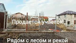 Продажа участка Коттеджный поселок Охта