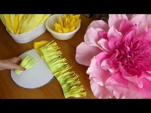 Большие цветы из гофрированной бумаги своими руками цветы видео