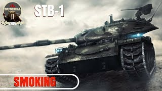 STB 1 Secrets to Success World of Tanks BLitz