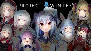 【Project Winter】お願いします…トレイターだけは本当に勘弁して下さい…いやマジで…【犬山たまき視点】#V女子雪山