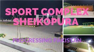 Sport Complex Sheikopura PUNJAB Shahbaz Sharif Pakistan