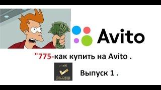 '775 ' Покупка б.у материнской платы на авито 775 СОКЕТ . выпуск 1