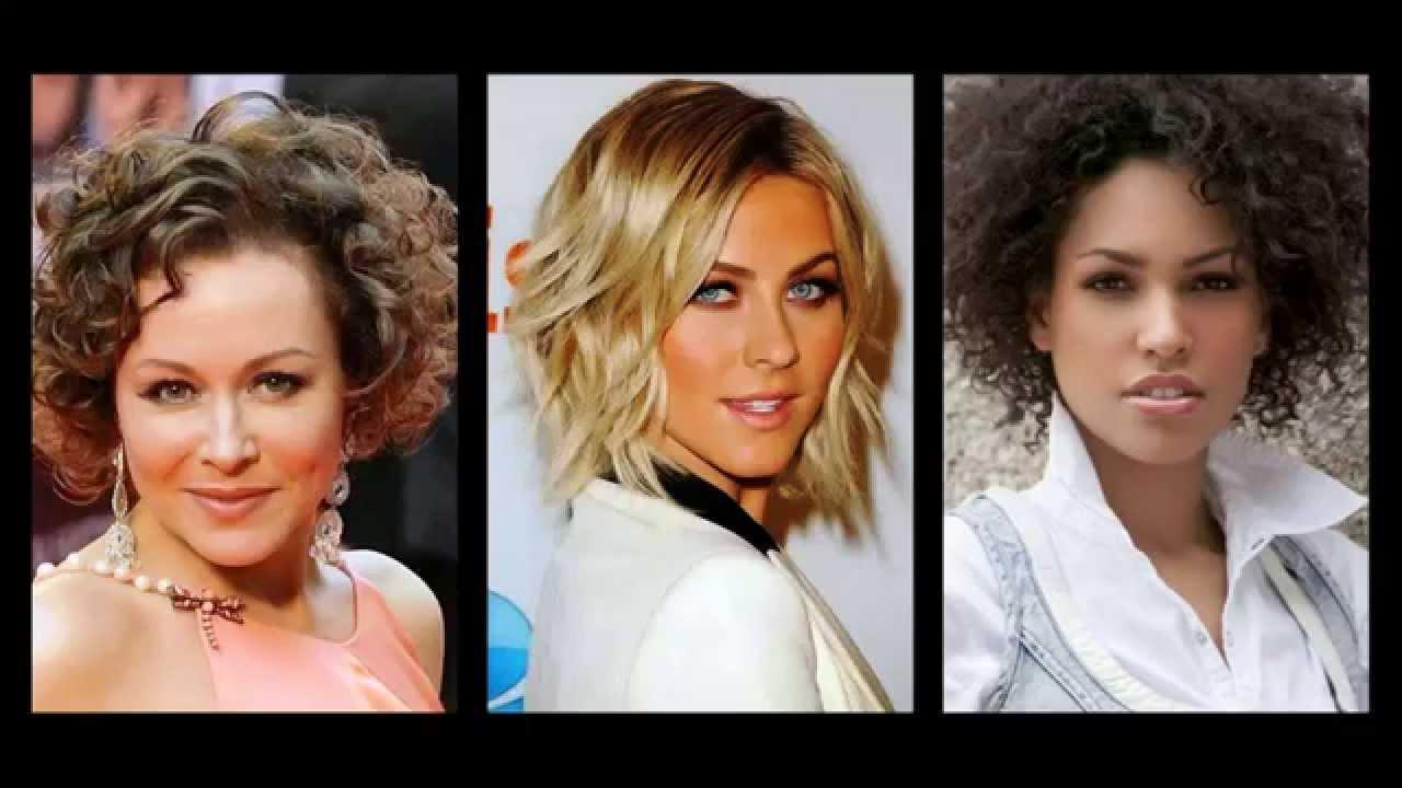 Acconciature capelli ricci corti donne - YouTube