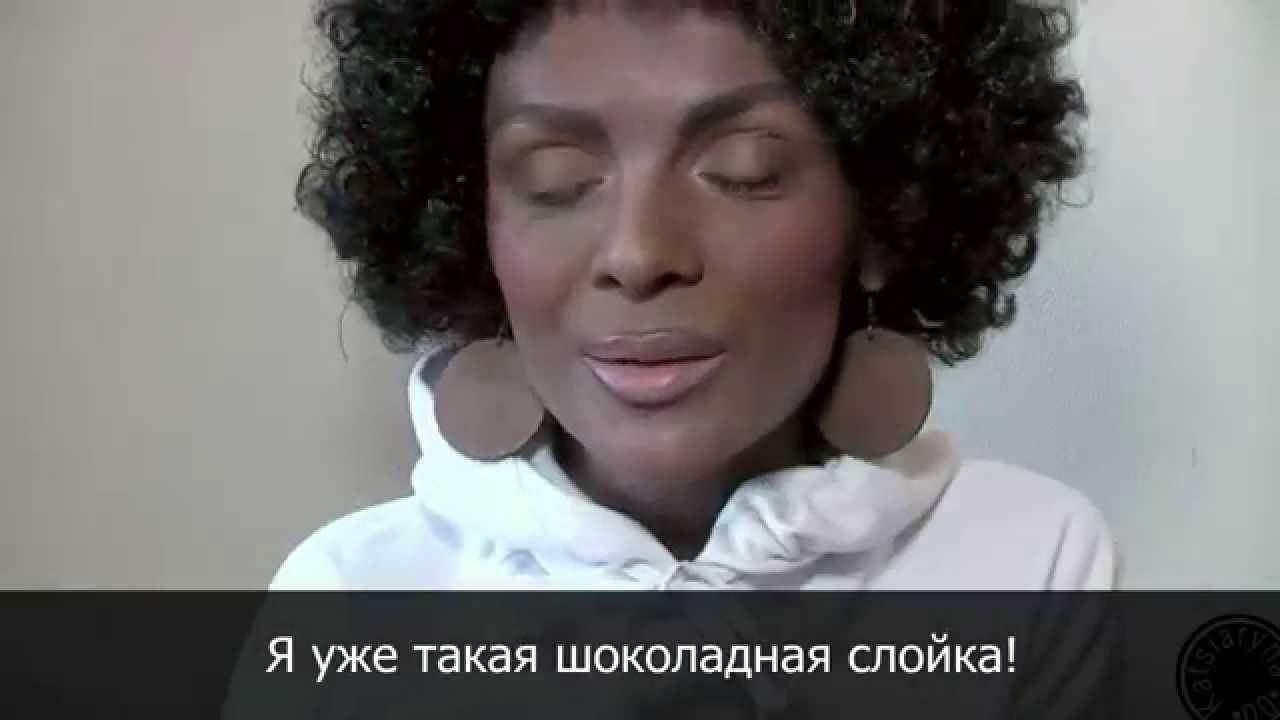 подборка скриншотов на лица негритянок