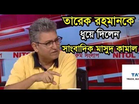News Room Songlap 25 June 2018,,, News24 Bangla Political Talk Show