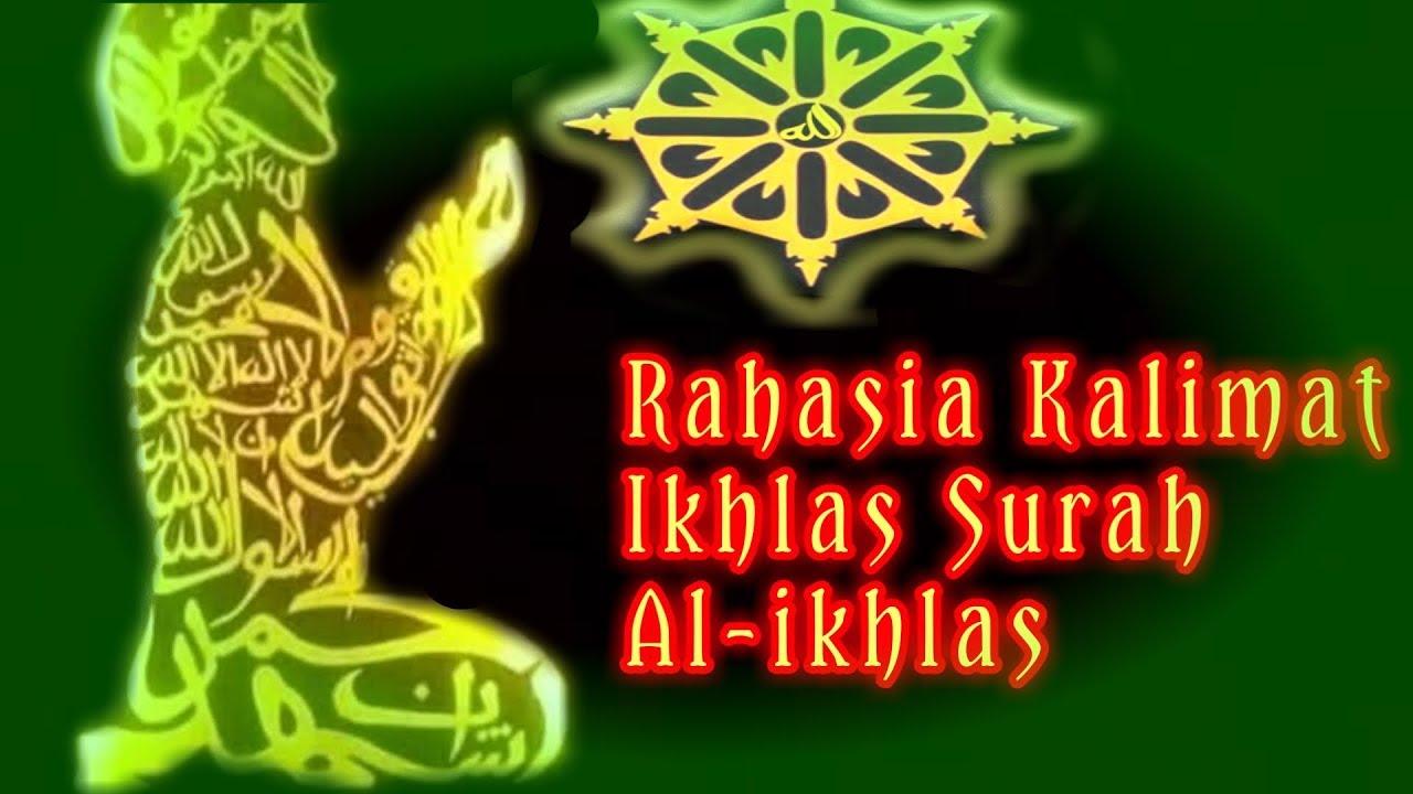 Highest Science Surah Al Ikhlas Secret