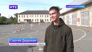 В ирбитской школе ДОСААФ проводят обучение по военно-гражданским специальностям