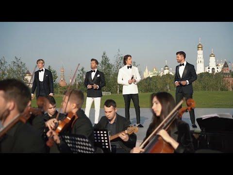 Кватро - Скрипка-лиса (Зарядье Live)