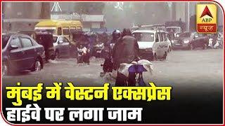 Mumbai: Traffic Crawls On Western Express Highway Post Rain | ABP News