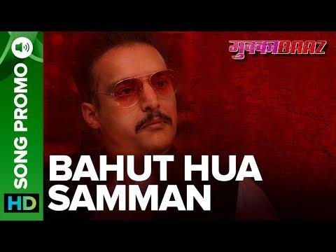 BAHUT HUA SAMMAN - Lyrical Promo 02 |...