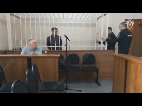 В Иркутской области арестованы обвиняемые в убийстве мужчины на автодороге «Вилюй»