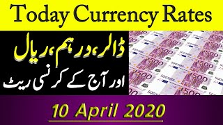 Today Open Market Currency Rates in Pakistan/PKR Exchange Rates/ 10 april 2020