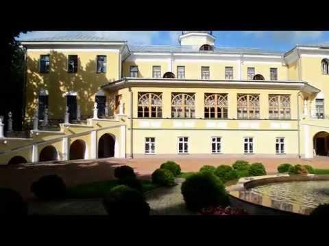 Губернаторский сад и дом.